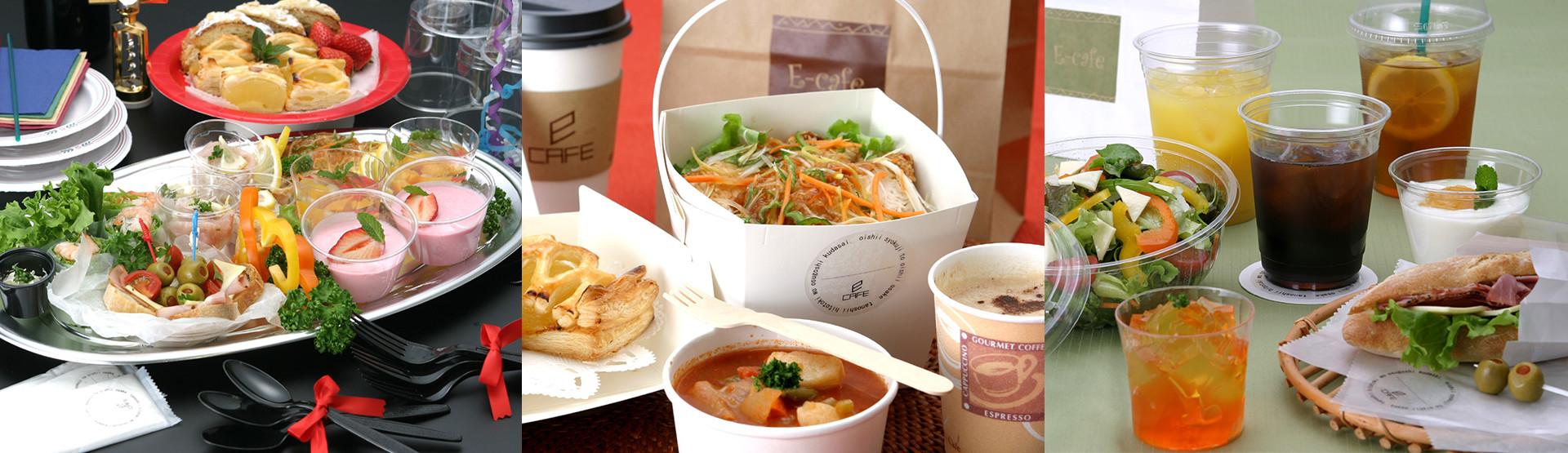 イーカフェサプライは、豊富なカフェ資材・消耗品を低価格でお届けします。
